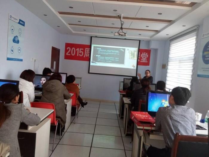 2015周六年结公益培训第一期圆满结束